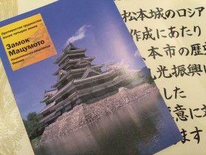 префектура токио достопримечательности, экскурсии в токио