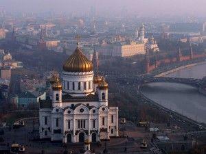 бункер в москве экскурсии цена, экскурсии в москве