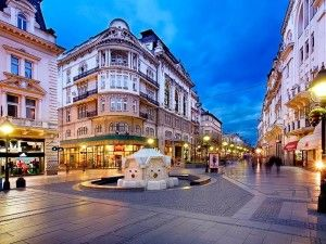 горящие туры белград, экскурсии в белграде