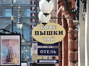 экскурсии в псков из санкт петербурга, гиды в санкт петербурге