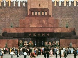 экскурсии в москву из ярославля, экскурсии в москве