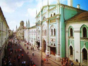 переулки москвы расписание экскурсий, экскурсии в москве